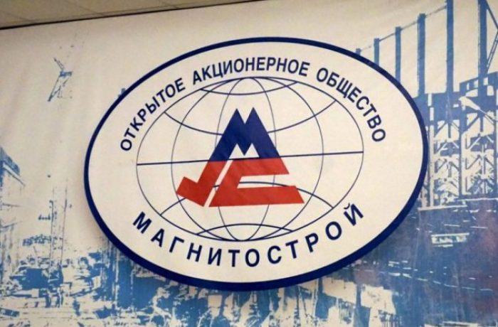 Источник фото: vecherka74.ru