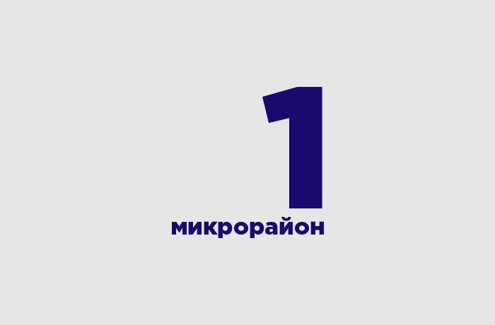 Крышки_1 мкр_Челяб